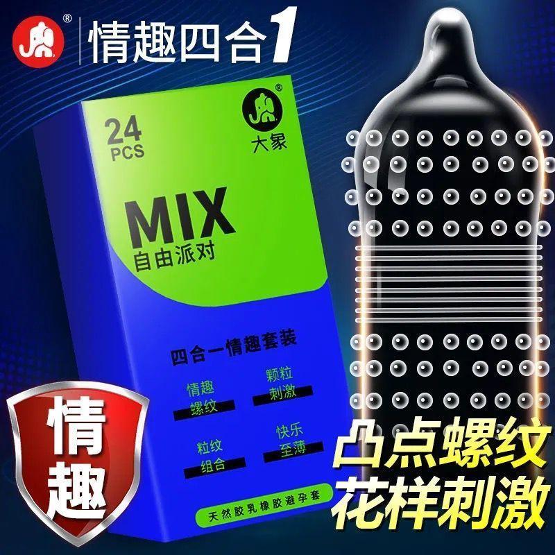 避孕套男用玻尿酸持久性安全套隐形成人用品16