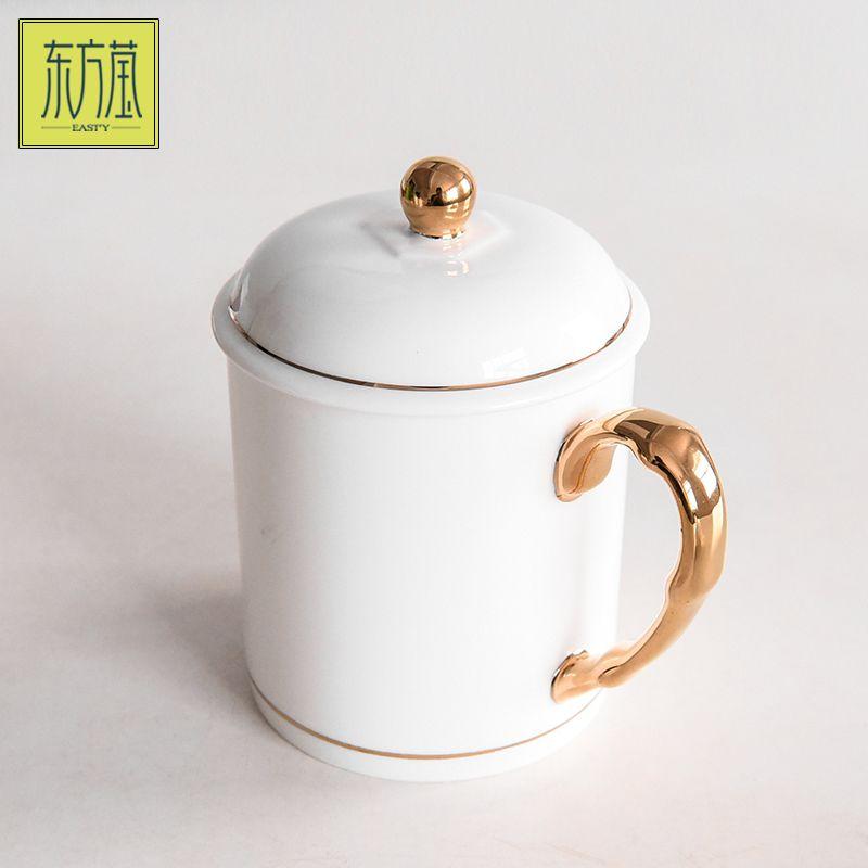 陶瓷杯茶杯盖杯办公杯会议杯老爷杯骨瓷杯礼品杯纯色杯子可定制花色图案可印字
