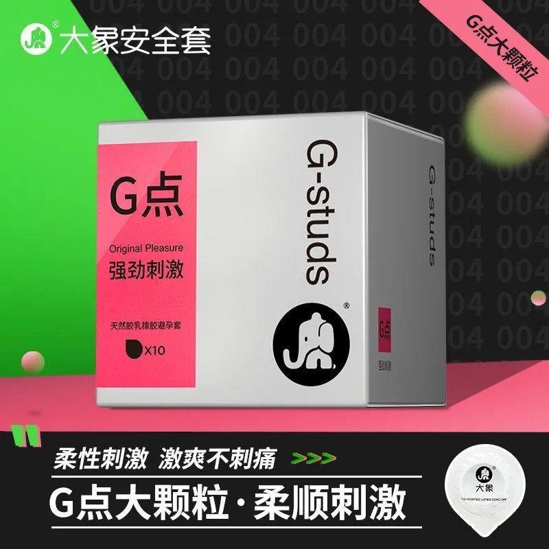 避孕套男用玻尿酸持久性安全套隐形成人用品37