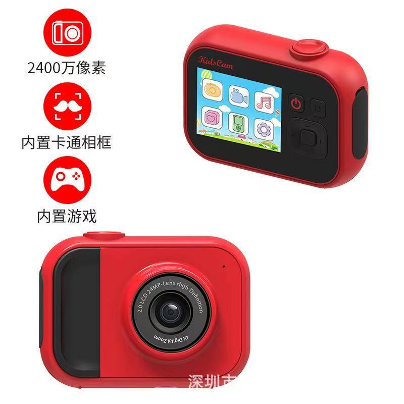 儿童数码照相机玩具可拍照录像宝宝摄影小mini高清小孩节生日礼物