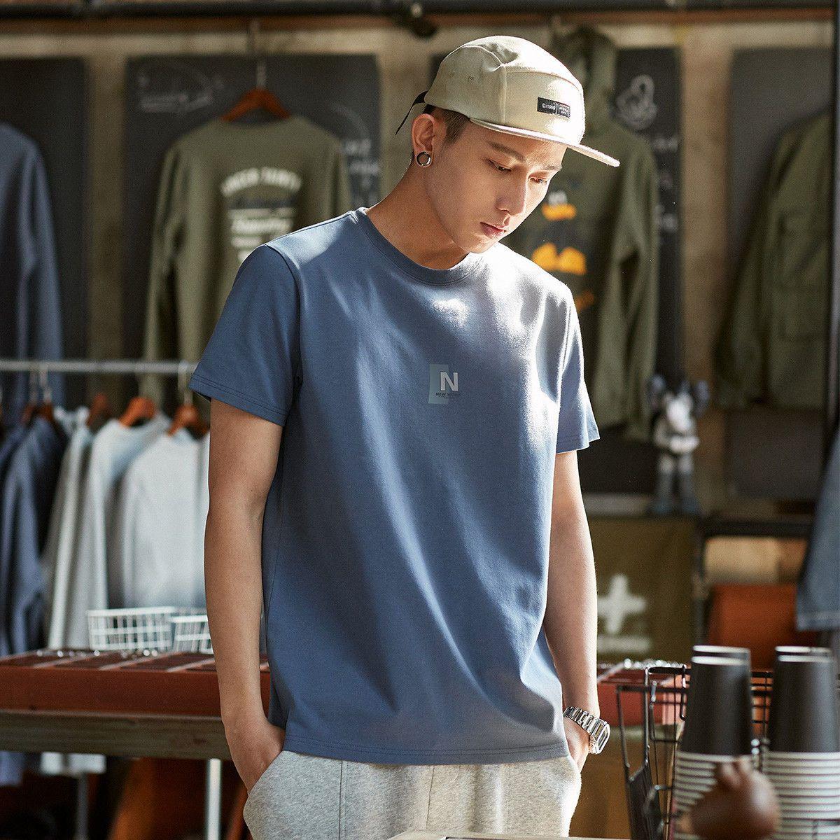 纯棉短袖t恤男士夏季潮流圆领半袖新款韩版宽松百搭体恤男装上衣 131