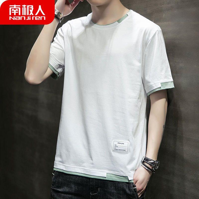 纯棉短袖t恤男士夏季潮流圆领半袖新款韩版宽松百搭体恤男装上衣 117