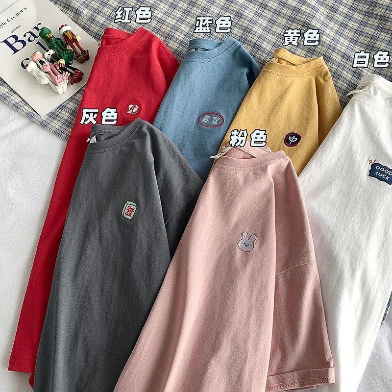 纯棉短袖t恤男士夏季潮流圆领半袖新款韩版宽松百搭体恤男装上衣 162
