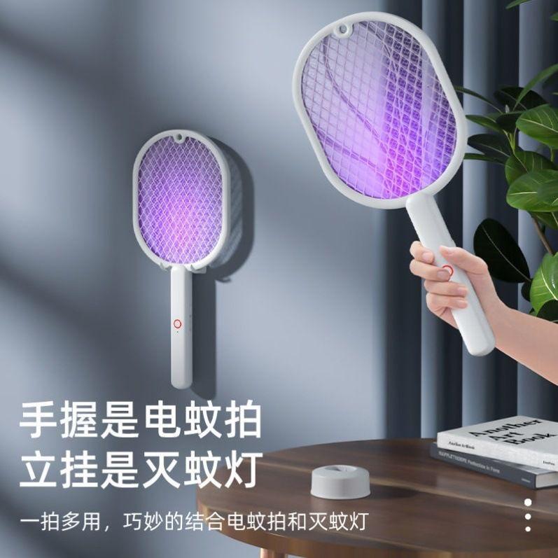 单层电蚊拍Single layer electric mosquito racket