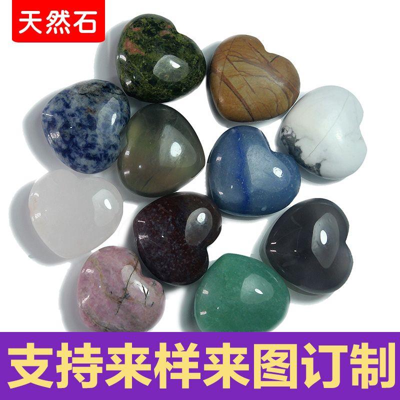 天然石粉晶桃心DIY心形吊挂件饰品厂家直销玛瑙白松石绿东陵莹石