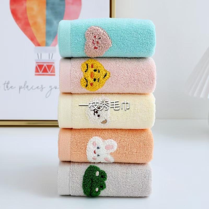 一枝秀童巾可爱呆萌小动物绣花多彩靓丽配色全棉材质安全亲肤