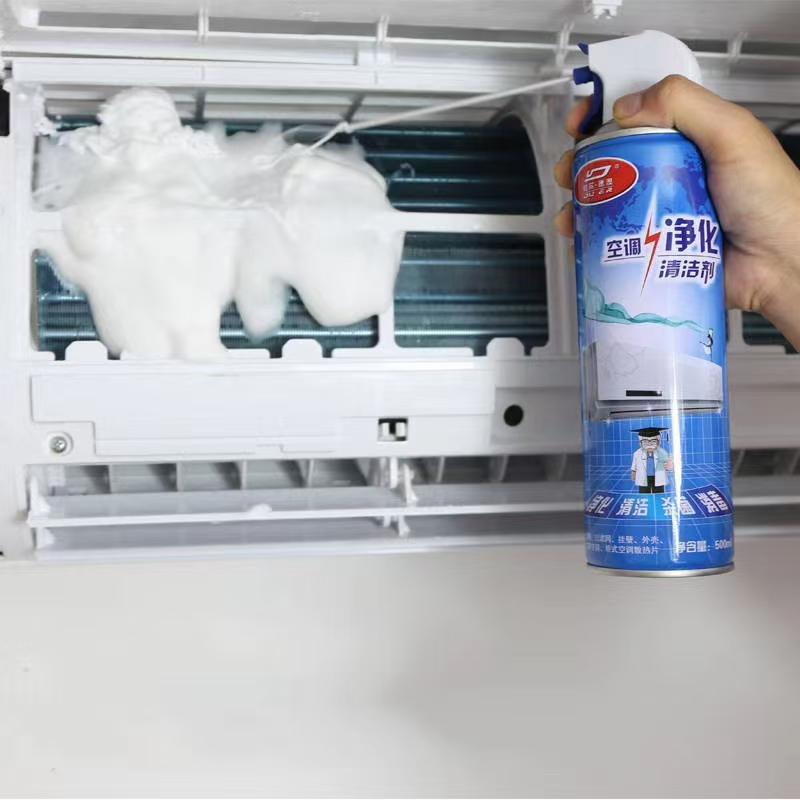 空调清洗器家用空调清洁剂空调净化清洁剂喷雾泡沫去味去垢剂
