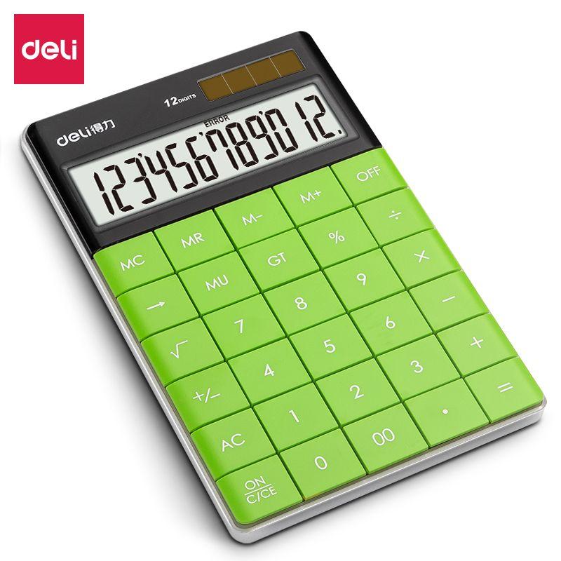 得力1589桌面计算器