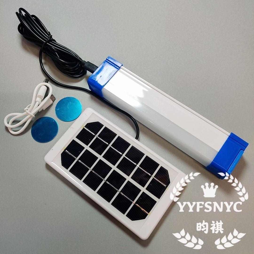 led太阳能充电灯管 usb磁吸便携户外地摊夜市露营家用应急灯
