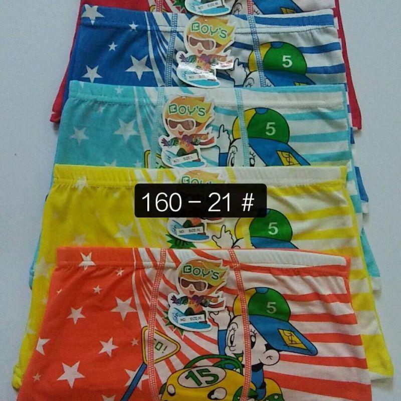 160—21#儿童内裤宝宝小童中大童短裤抗菌裤头舒适可爱大方短裤