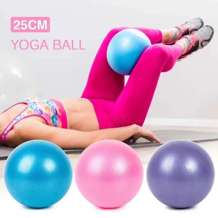 普拉提加厚健身球瑜伽球25厘米磨砂球