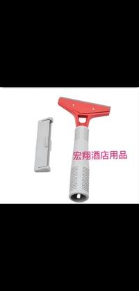 家政地板瓷砖玻璃清洁伸缩铲刀刮刀装修铲墙腻子保洁工具