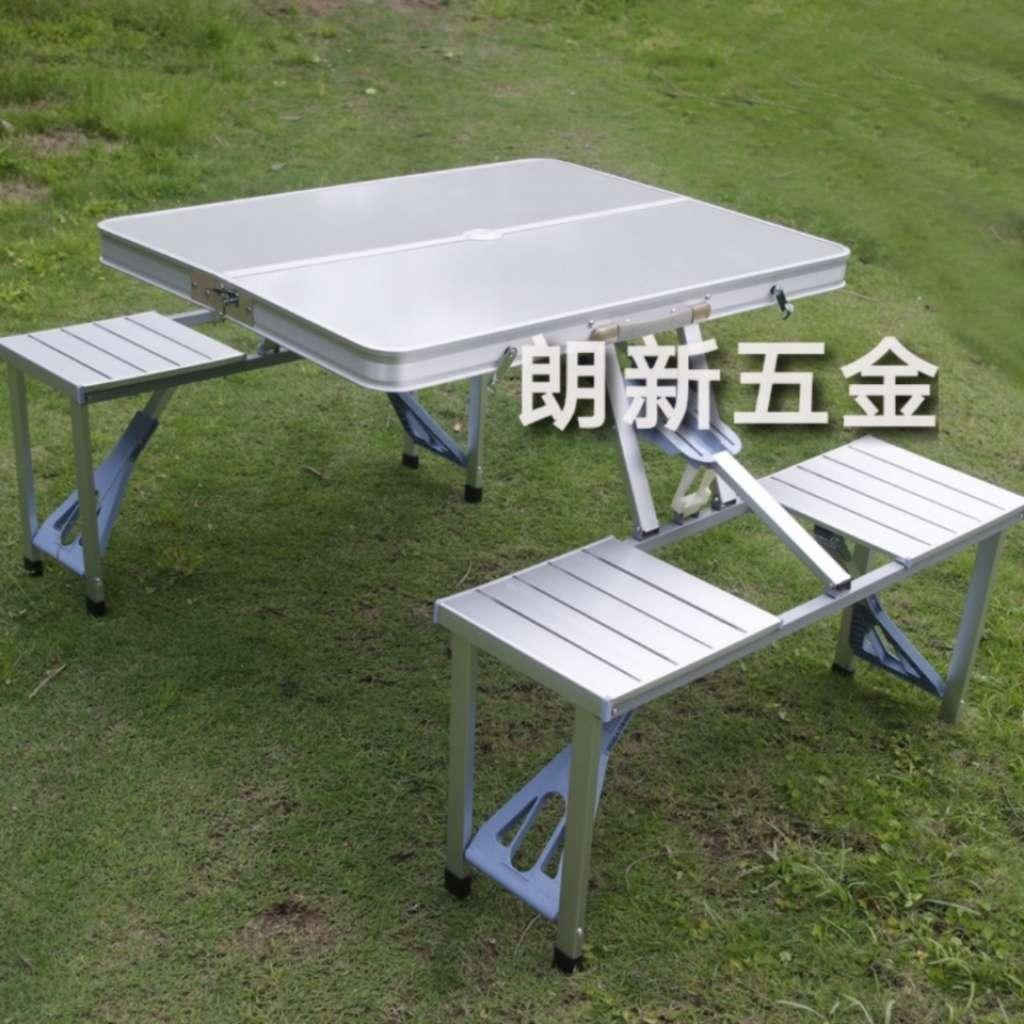 铝合金户外折叠桌子旅游休闲野营野餐折叠椅便携式摆摊烧桌椅套装可定制logo
