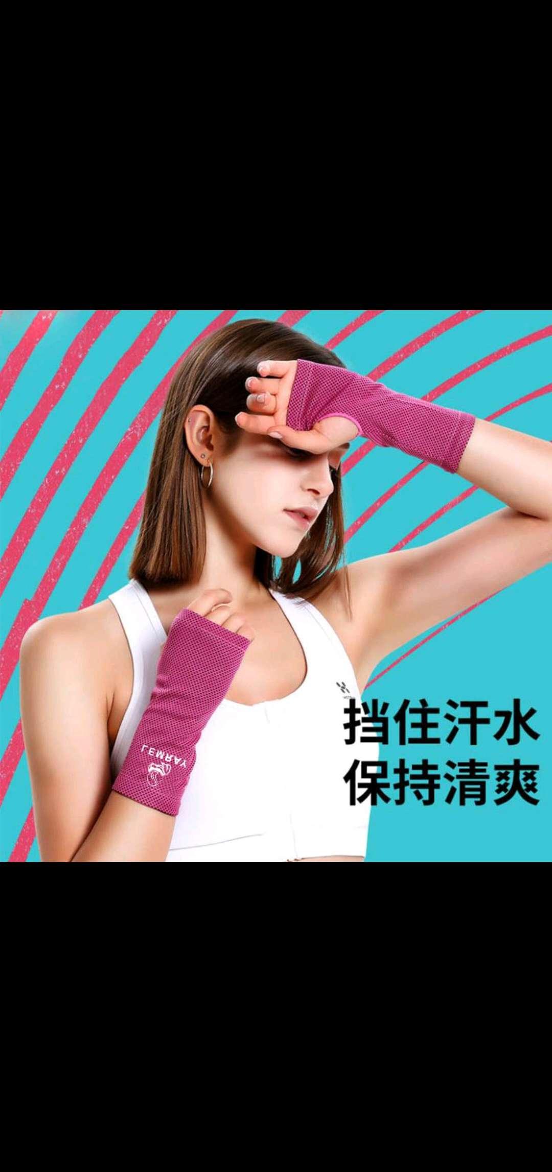 双色冷感吸汗护腕套手掌护手腕跑步健身擦汗必备可定制logo