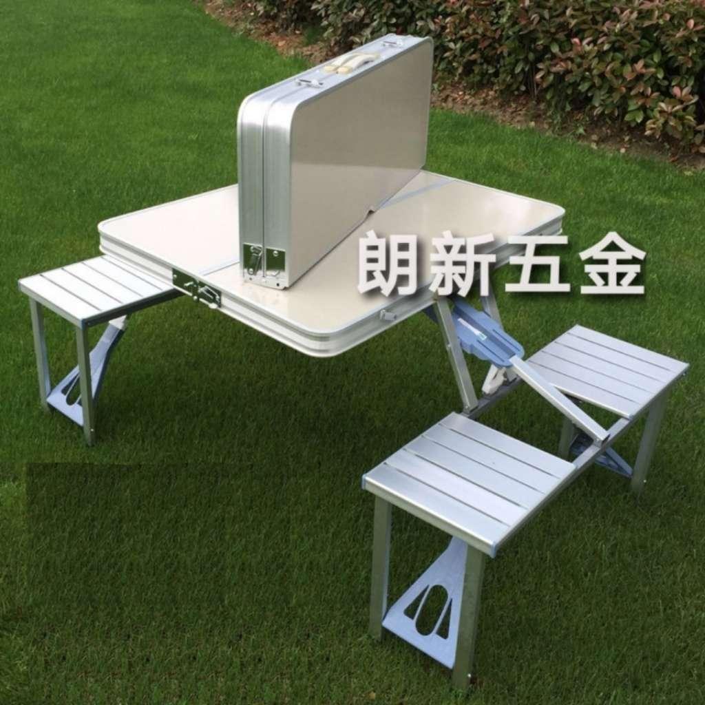 铝合金户外折叠桌子旅游休闲野营野餐折叠椅便携式摆摊烧桌椅套装