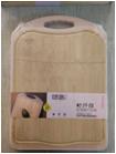ZBG1513 竹纤维防滑整竹菜板(39*27) 12片/箱
