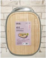 ZB4835  味家硅胶侧压碳化菜板46*31.5*2  12片/箱