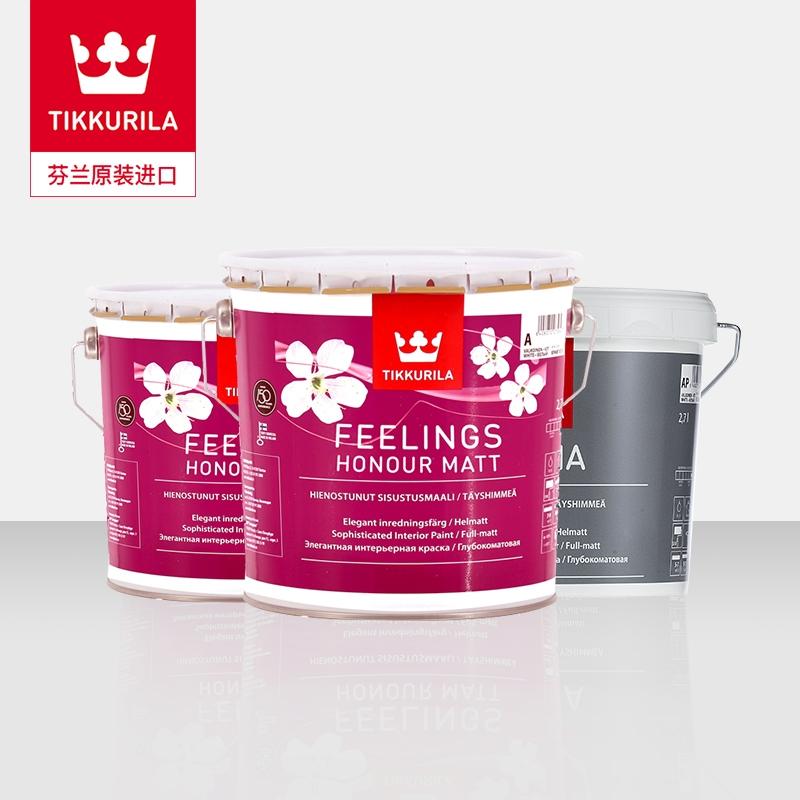 芬兰芬琳漆荷萌生态内墙漆原装进口乳胶漆室内家用涂料套装2.7L*3(不调色 纯白)