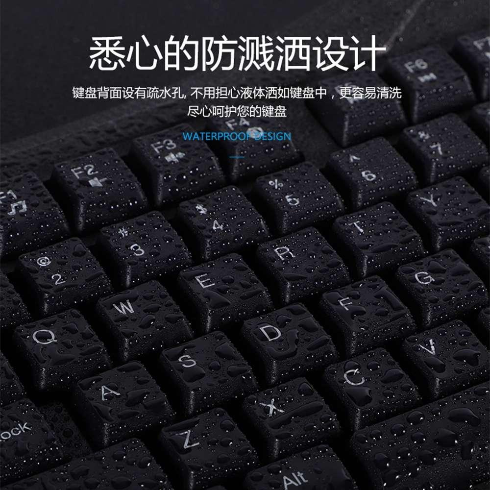 宏碁acer有线键盘笔记本电脑台式机办公专用