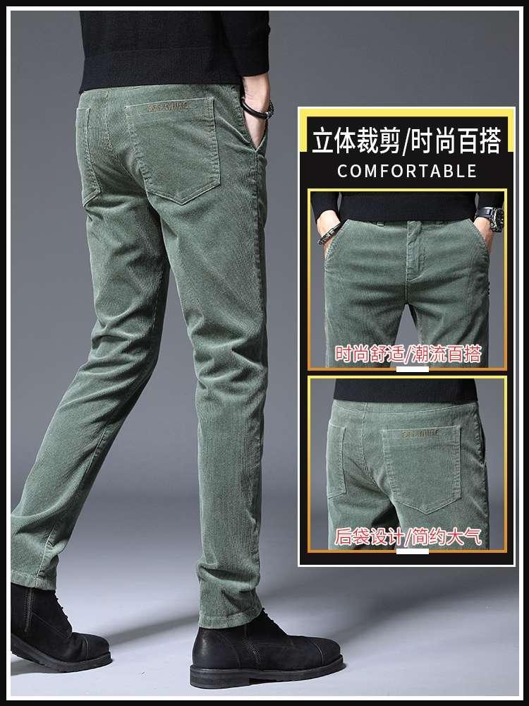 灯芯绒长裤子男士休闲裤2020秋冬季新款加绒加厚款条绒灯草绒男裤