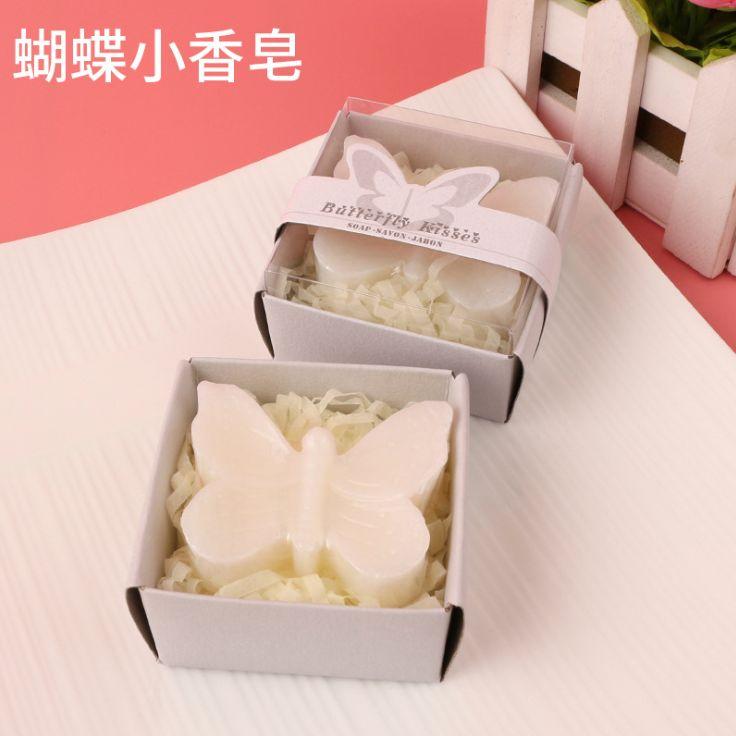 创意迷你小香皂 礼盒包装定制赠品抽奖品 精油肥皂手工皂