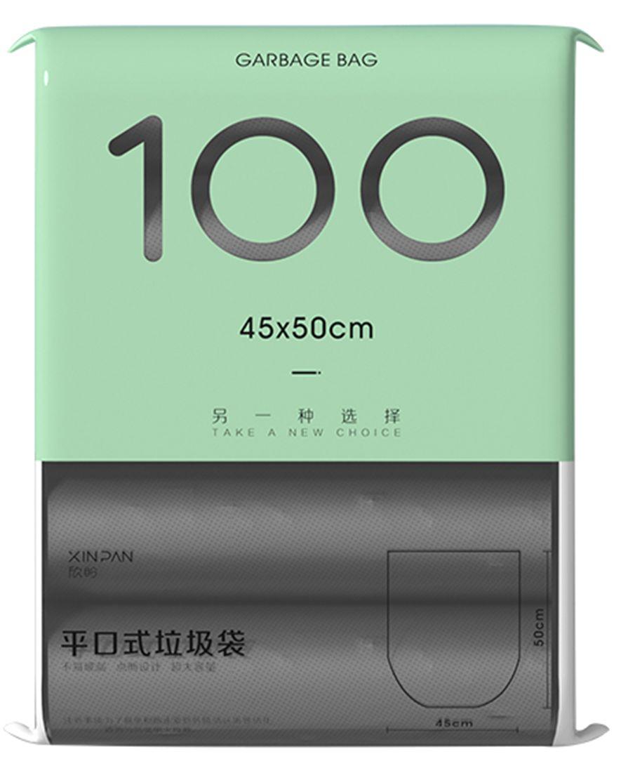 义乌好货 平口式垃圾袋/35649