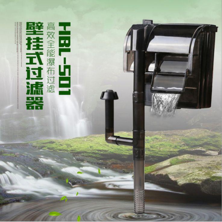 义乌好货HBL-501超静音壁挂式过滤器鱼缸水族箱龟缸瀑布增氧泵加氧器
