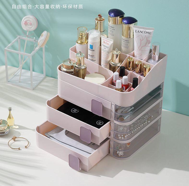 网红化妆品收纳盒防尘桌面置物架 家用梳妆台整理储物盒