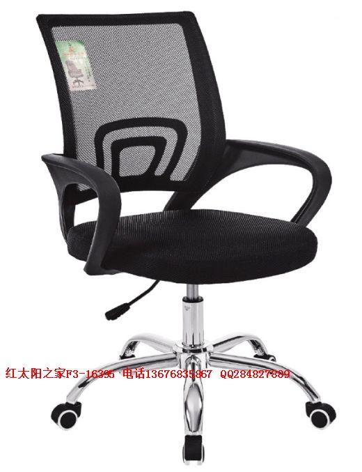 电脑椅办公椅子靠背椅网布弓形职员椅现代简约家用舒适转椅子