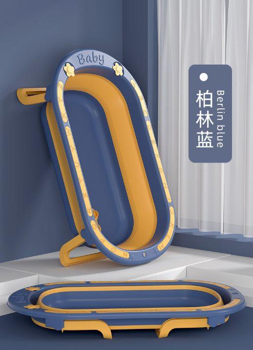 米可婴童用品有限公司MK2035折叠浴盆婴儿洗澡盆宝宝折叠浴盆新生幼儿童可坐躺家用大号沐浴桶小孩用品