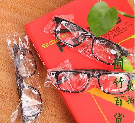 老花镜 黑色塑料镜框老花镜 度数任选老花眼镜 老人远视眼镜