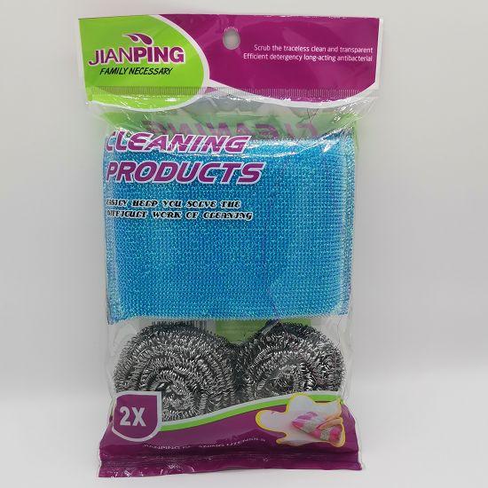 清洁组合套装单包内含两片清洁海绵刷2个钢丝球海绵随机混款混色紫色袋装