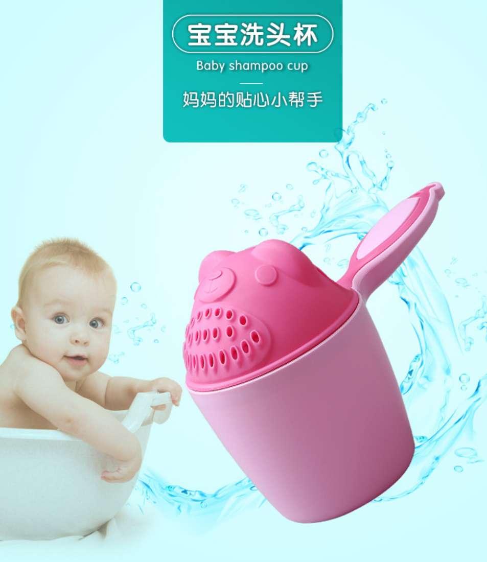 宝宝洗头杯塑料洗头杯花洒洗头瓢