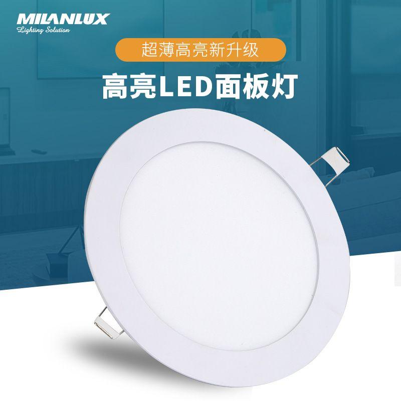 LED PANEL 高亮超薄暗装面板灯 圆形 24W