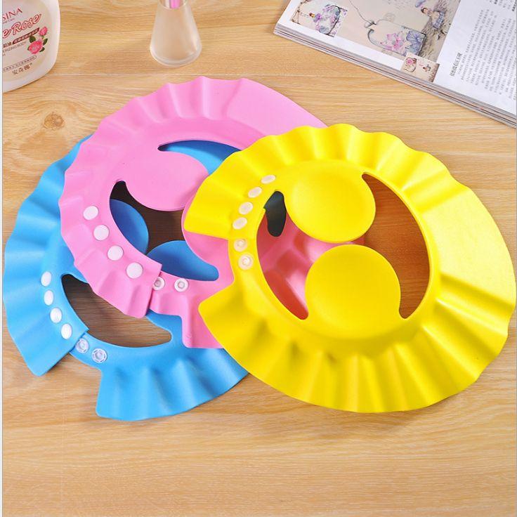 儿童浴帽宝宝洗澡帽洗发帽可调节洗头帽母婴用品洗头帽儿童