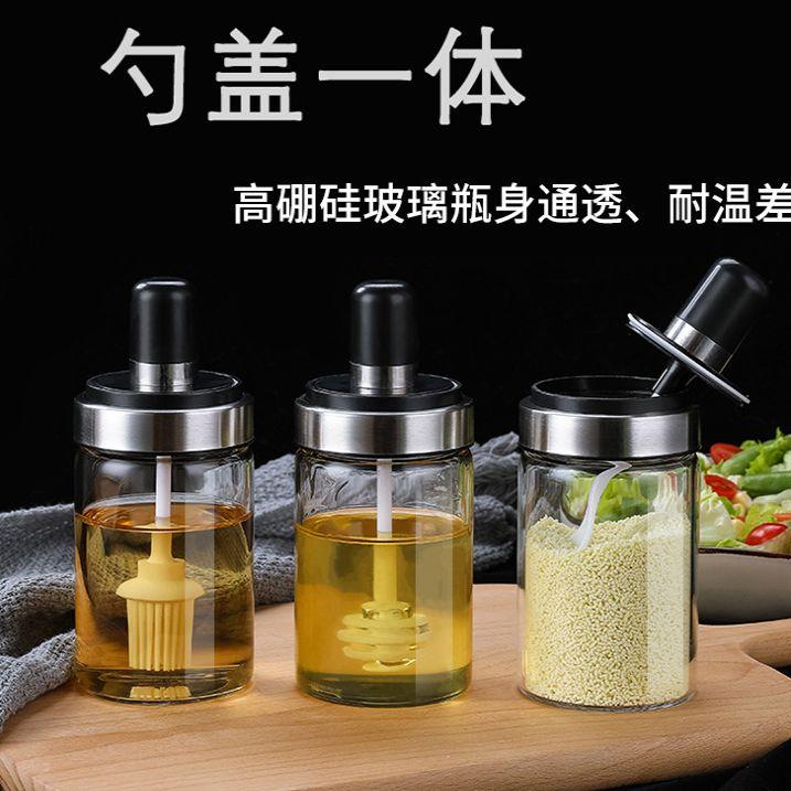 简约新品厨房圆形调味罐带勺子调料瓶胡椒粉调料盒家用盐罐研磨取蜜棒