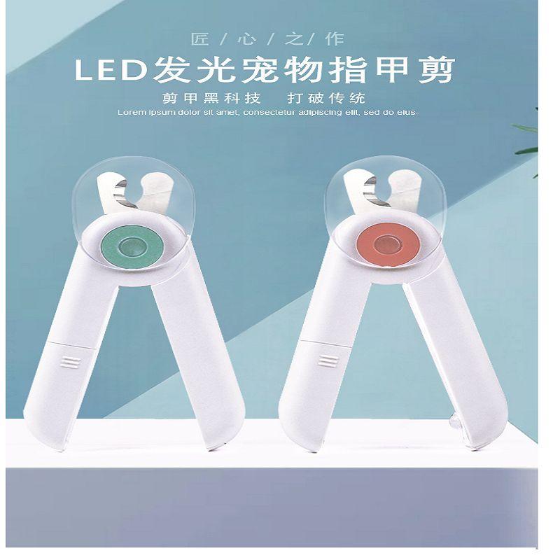 新款LED灯防止剪血线宠物指甲剪 猫狗指甲钳 大中小型宠物指甲刀