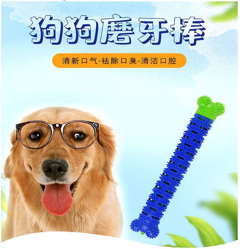 跨境亚马逊新款硅胶狗狗啃咬玩具磨牙棒牙胶宠物清洁牙刷用品