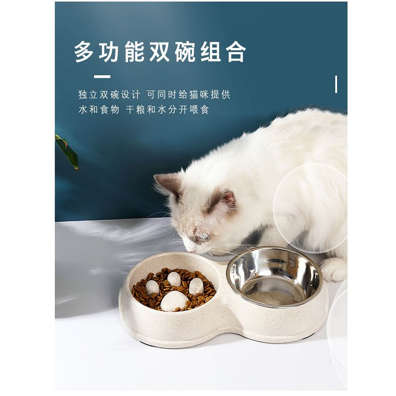 新款饮水进食双用碗 猫碗狗碗小麦秸秆慢食趣味碗狗狗食具