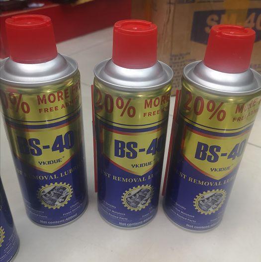 KUD-40 F1 防锈去除锈剂 汽车螺栓松动剂车用除铁锈润滑剂 螺丝松动剂