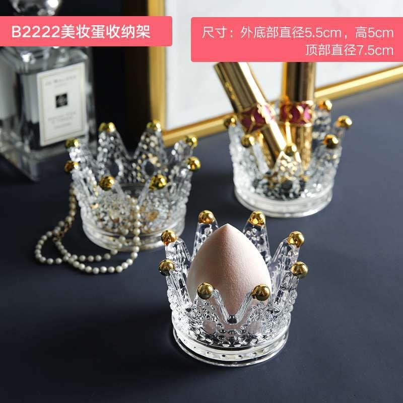 水晶皇冠玻璃烟灰缸