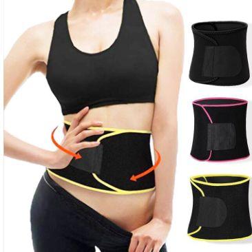男女健身跑步训练塑腰瑜伽护腰带