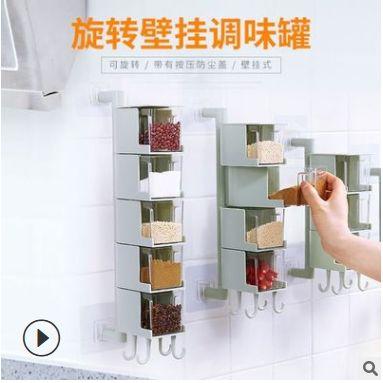 粘贴架装佐料旋转式防潮调味罐收纳盒放盐厨房免打孔壁挂式调料盒
