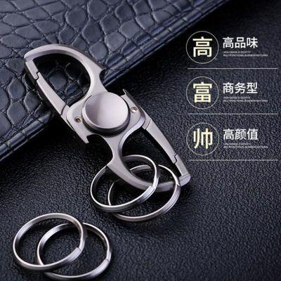 汽车专业钥匙扣 钥匙包