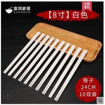 彩色筷子密胺塑料筷黑色10双装饭店餐厅酒店食堂餐厅圆头筷家用白色