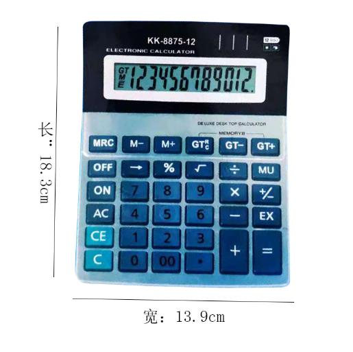 KK-8875计算器财务银行会计大屏显示12位数字电脑按键计算器