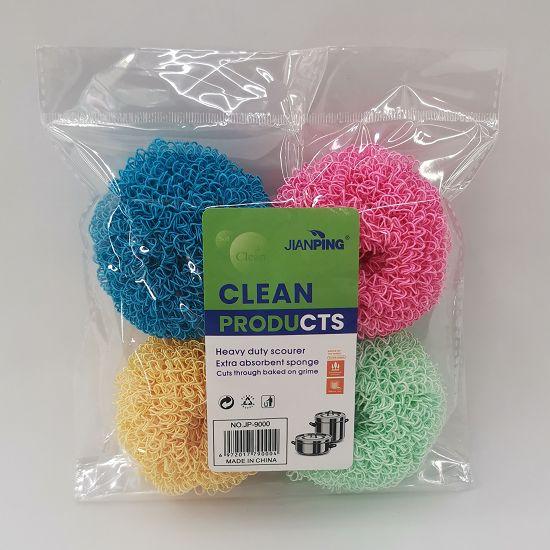 纳米清洁球四个袋装彩色纤维球洗碗清洁刷洗刷不粘锅不掉丝不伤锅
