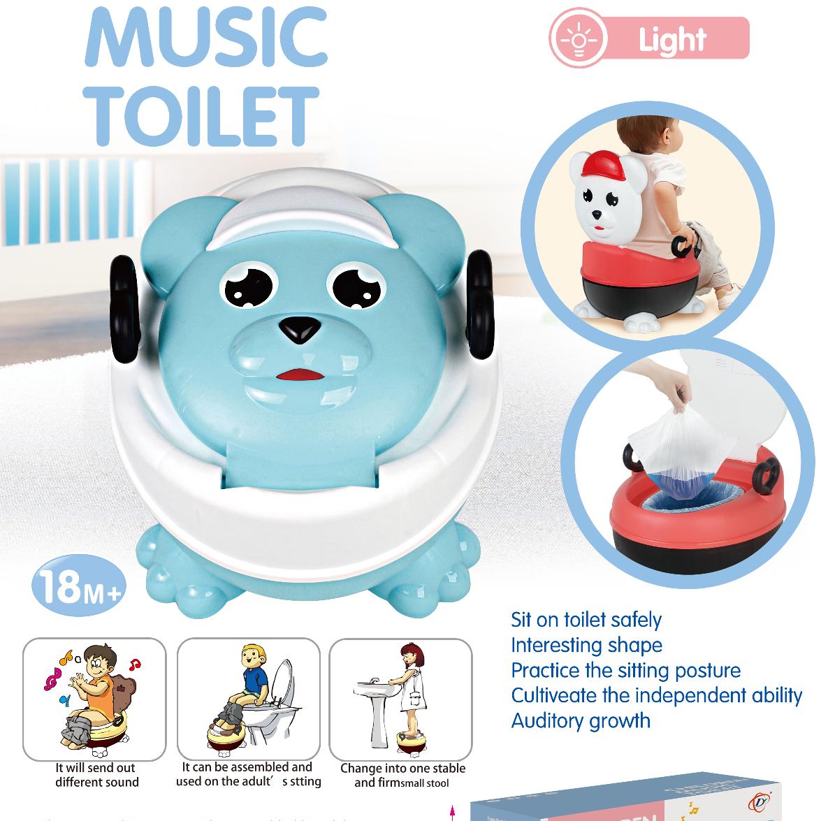 2021新款儿童坐便器音乐灯光坐便器