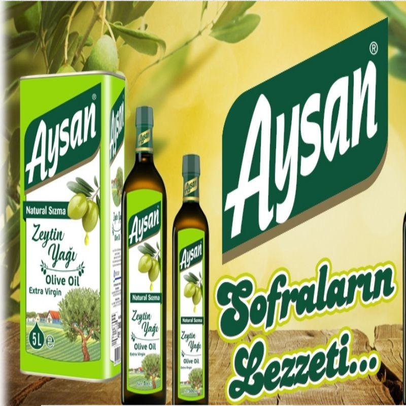 爱太阳土耳其250ML特级初榨橄榄油