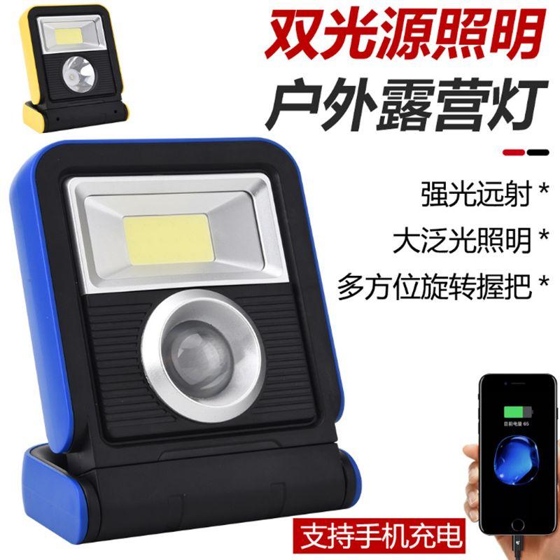太阳能充电应急灯 双光源带充电宝功能户外野营灯应急照明灯